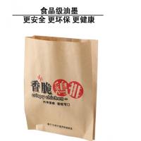 厂家供应一次性馅饼纸袋 防油纸袋