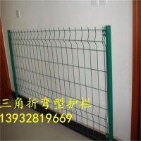 桃形立柱三角折弯护栏网小区别墅防护网铁丝网
