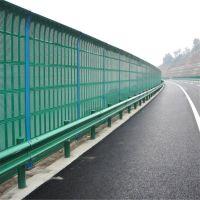 长期供应玻璃棉道路隔音公路声屏障 耐腐蚀高铁百叶孔隔音声屏障