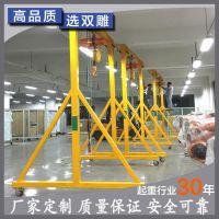 厂家定制 龙门架起重机小型移动上海浙江南京杭州昆山珠海四川山东龙门吊架