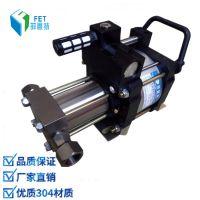 菲恩特厂家高压氮气增压泵 高压气压增压设备 蓄能器充氮机