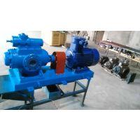 厂家直销 2GH82-114 双螺杆泵 安徽永骏泵阀 双螺杆泵厂家