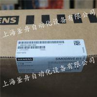 库存限量促销6SN1145-1AA01-0AA2 当天发货 10/25千瓦 全球联保 实物图