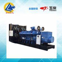 大型1800千瓦玉柴柴油发电机组 电控喷油系统