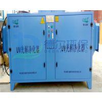 青岛德尔环保UV光解净化器废气治理设备质量可靠