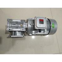 浙江余姚机械设备用铝合金涡轮减速电机NMRV075/20-2.2KW