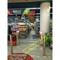 超市摆闸 全自动雷达感应单向入口器 远韬智能