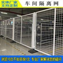 草坪隔离网定做 海南绿化带护栏网 海口车间边框隔离网