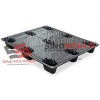供应PP注塑模具加工托盘 开发塑料托盘模具