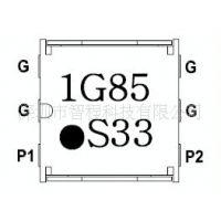 IL07BL1855AAE 1840-1870MHz 贴片隔离器 partron