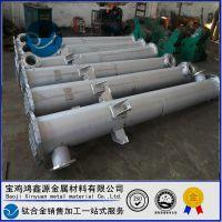 厂家直销钛反应釜 钛换热器 钛冷凝器 钛管蒸发器 钛设备