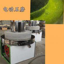 供应全自动电动豆浆石磨机 绿色石磨豆腐机文轩