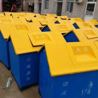 河北绿美专业生产玻璃钢垃圾箱 户外垃圾箱 环卫垃圾箱
