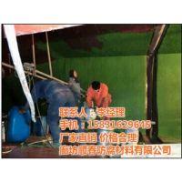 环氧玻璃鳞片防腐漆,黑龙江玻璃鳞片防腐,廊坊顺春防腐公司