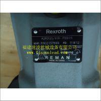 力士乐 柱塞泵 A2FO125 61R-PBB05