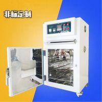 LED热风循环干燥箱 精密无尘烤箱 东莞工业烘箱 佳兴成厂家非标定制
