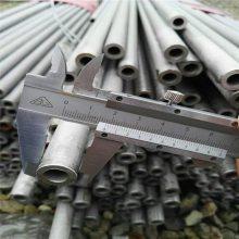 浙江不锈钢管厂生产304不锈钢管规格型号表
