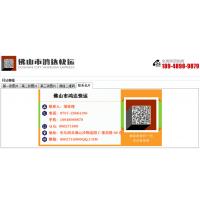 http://himg.china.cn/1/4_407_235942_766_369.jpg