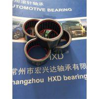 供应HXD双面密封圈DB3524摩托车用滚针轴承