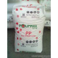 PP 泰国石化 1100NK注塑级一级代理