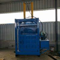 打包机 大棚用塑料薄膜压块机 废纸壳子打包机