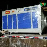光氧催化废气处理设备 工业烟尘VOC异味有机废气净化 UV灯管除臭设备
