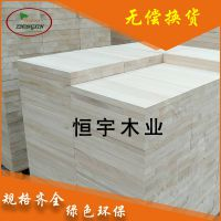 桐木拼板 泡桐木板材 墙壁板材 质软性能好 火爆三月