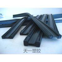东莞市天一塑胶科技供应TPE-6490挤出密封条