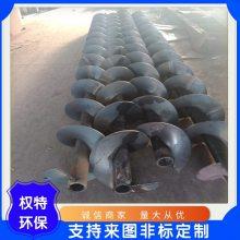 沧州权特环保推进U型螺旋输送机,管式螺旋输送机深度发展,新型密封输送设备