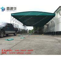 天津雨篷订做_伸缩推拉棚价格_大型活动雨蓬 布折叠推拉棚厂家