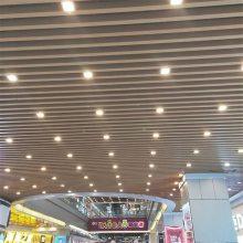 广东德普龙 艺术造型仿木纹铝方通 厂家定制