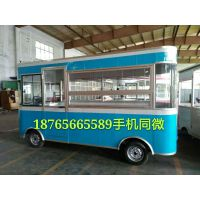 多功能电动小吃车生产销售厂家 福伴电动小吃早餐车供应