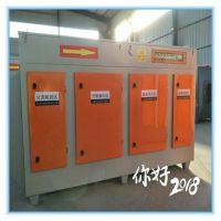 日月鑫环保光氧催化净化器厂家生产,品质保证