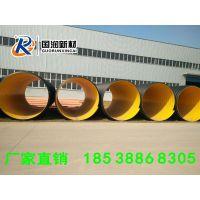 洛阳国润外径300-3000钢带螺旋波纹管