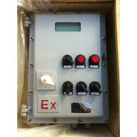 面板操作带按键防爆仪表控制箱