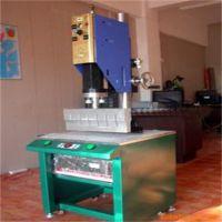 鄂州超音波塑料焊接机塑焊机 20k超声波塑焊机总代直销
