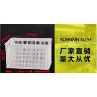 河南塑料筐梨筐535*365*310|苹果筐|蔬菜水果筐食品级周转筐