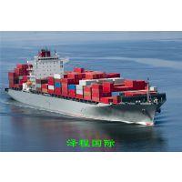 出行用品出口服务 中国到澳洲海运