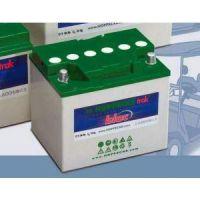 德国荷贝克蓄电池HC124200荷贝克蓄电池12V130AH尺寸价格 交通系统专用