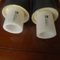【天津武清区通宝牌耐温PERT II型热力管|PE-RT II型预制直埋保温管厂家代理】