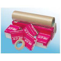 中兴化成封口机隔热胶布AGF-100FR,0.13*300*10