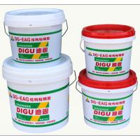 厂家直供结构粘钢胶广东省迪固(DG-EAG)
