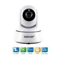 HW0036 720p 100万高清室内家用远程监控无线网络摄像机 店铺监控电子眼