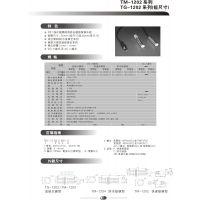 台湾泛达TM-1202NO/NC/PO/PC铜管接近开关接近传感器