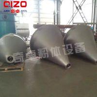 奇卓粉体复合肥slx双螺旋锥形混合机定制 化工原料混合机