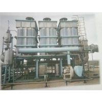 柏志兴活性碳纤维废气吸附回收装置