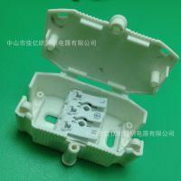 410接线盒923/P02/PA10端子布线盒 三位接线盒 防尘防电保护盒