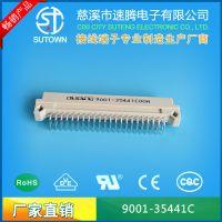 欧式插座9001-35441C00A 2.54间距 2排 44Pin 弯针公座90°