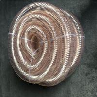 聚氨酯PU钢丝伸缩软管木工吸尘通风钢丝管管