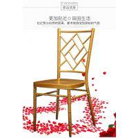 宗顺家具加工定制金属竹节椅 网背椅 凤凰椅